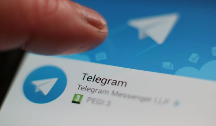 Devs Menjalankan Tes Pribadi di Telegram TON Network