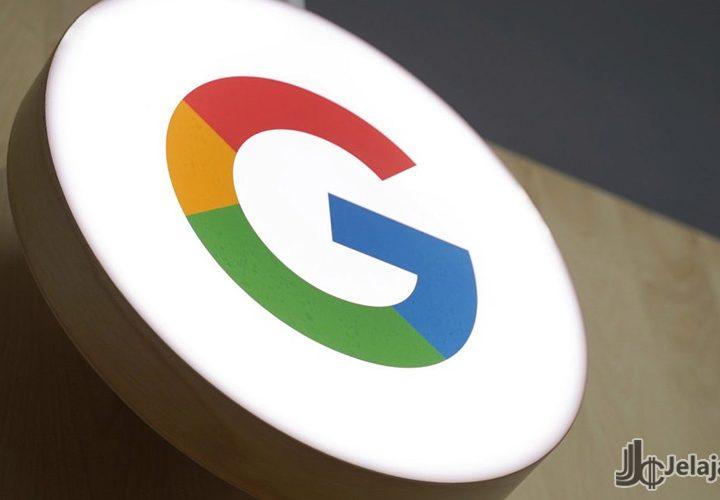 Google Bergabung dengan Ras Perbankan Baru, dan Menekankan Pentingnya Bitcoin