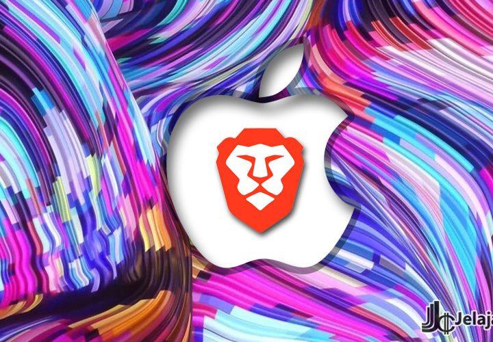 """Apple: Jadikan Brave Browser Sebagai """"New Apps We Love"""""""