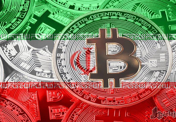 Bitcoin Lebih Berharga bagi Rakyat Iran Di Tengah Ketegangan Dengan AS