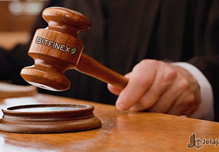 Tuntutan Kepada Bitfinex dan Tether Dihentikan Penggugat