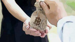 pinjaman crypto